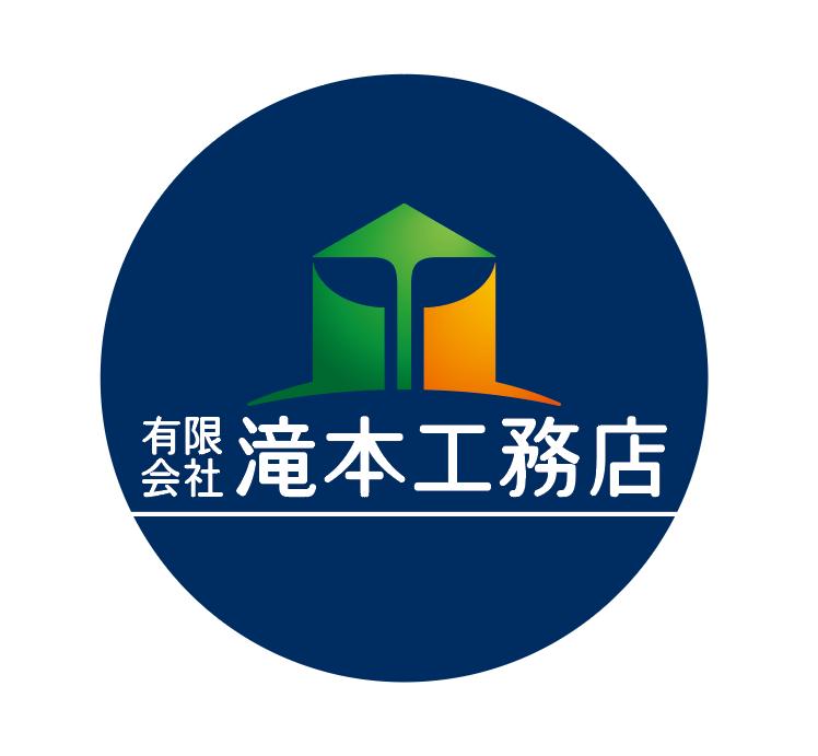 滝本工務店/新潟県燕市 新築 リフォーム  建具の修繕